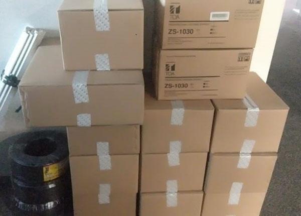 Paket Lengkap Produk TOA Berkualitas